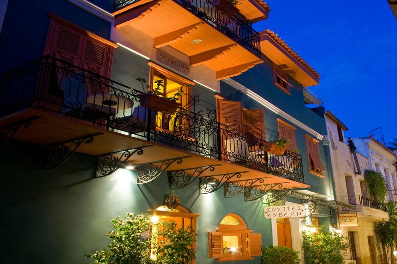 σουίτες στην παλιά πόλη του ναυπλίου - Kyveli Suites
